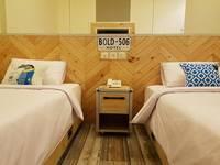 Bold Hotel Jakarta Jakarta - Deluxe Twin No Window hot deal