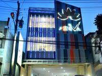 Hotel Ahava di Magelang/Magelang
