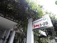 Bogor Homestay Bogor - Single Room Regular Plan