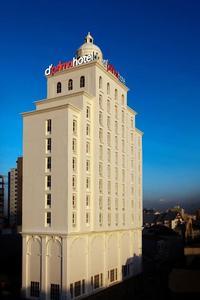d'primahotel Pantai Losari (Formerly Same Hotel Makassar)