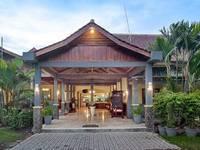 Margo Utomo Hill View Resort di Banyuwangi/Banyuwangi