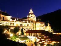 Hotel Vanda Gardenia Trawas di Mojokerto/Trawas