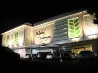 Hotel Permata Bogor di Bogor/Bogor