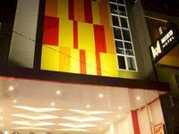 Miko Hotel Makassar di Makassar/Makassar