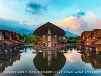 Kamojang Green Hotel & Resort di Garut/Samarang