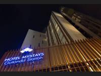 Hotel MyStays Gotanda Station di Tokyo/Tokyo
