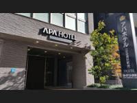 APA Hotel Keikyukamata-Ekimae di Tokyo/Tokyo