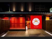 HOTEL TSUBAKI UENO OKACHIMACHI di Tokyo/Tokyo