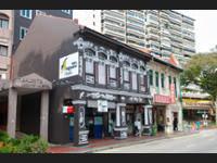 Fragrance Hotel - Classic di Singapore/Singapore