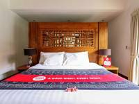 NIDA Rooms Bedugul Botanical Garden Bali - Double Room Double Occupancy Special Promo