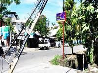 New House Padang di Padang/Padang