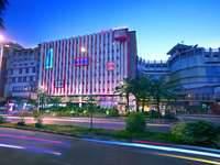 favehotel PGC Cililitan di Jakarta/Pasar Minggu