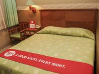 NIDA Rooms Bandung Marvell City Cibogo - Double Room Single Occupancy Special Promo