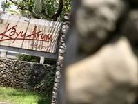 Kayu Arum Resort di Salatiga/Salatiga