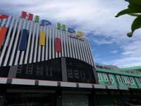 Hip Hop Hotel di Banda Aceh/Baiturrahman