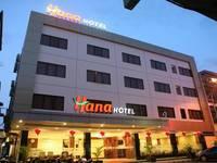 Hana Hotel di Batam/Nagoya