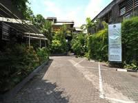 The Winotosastro Hotel Yogyakarta di Jogja/Prawirotaman