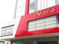 Evora Hotel Surabaya di Surabaya/Gubeng