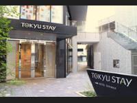 Tokyu Stay Shinjuku di Tokyo/Tokyo
