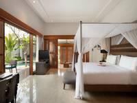 The Samaya Seminyak Bali Bali - One Bedroom Pool Villa Last Minutes 30%